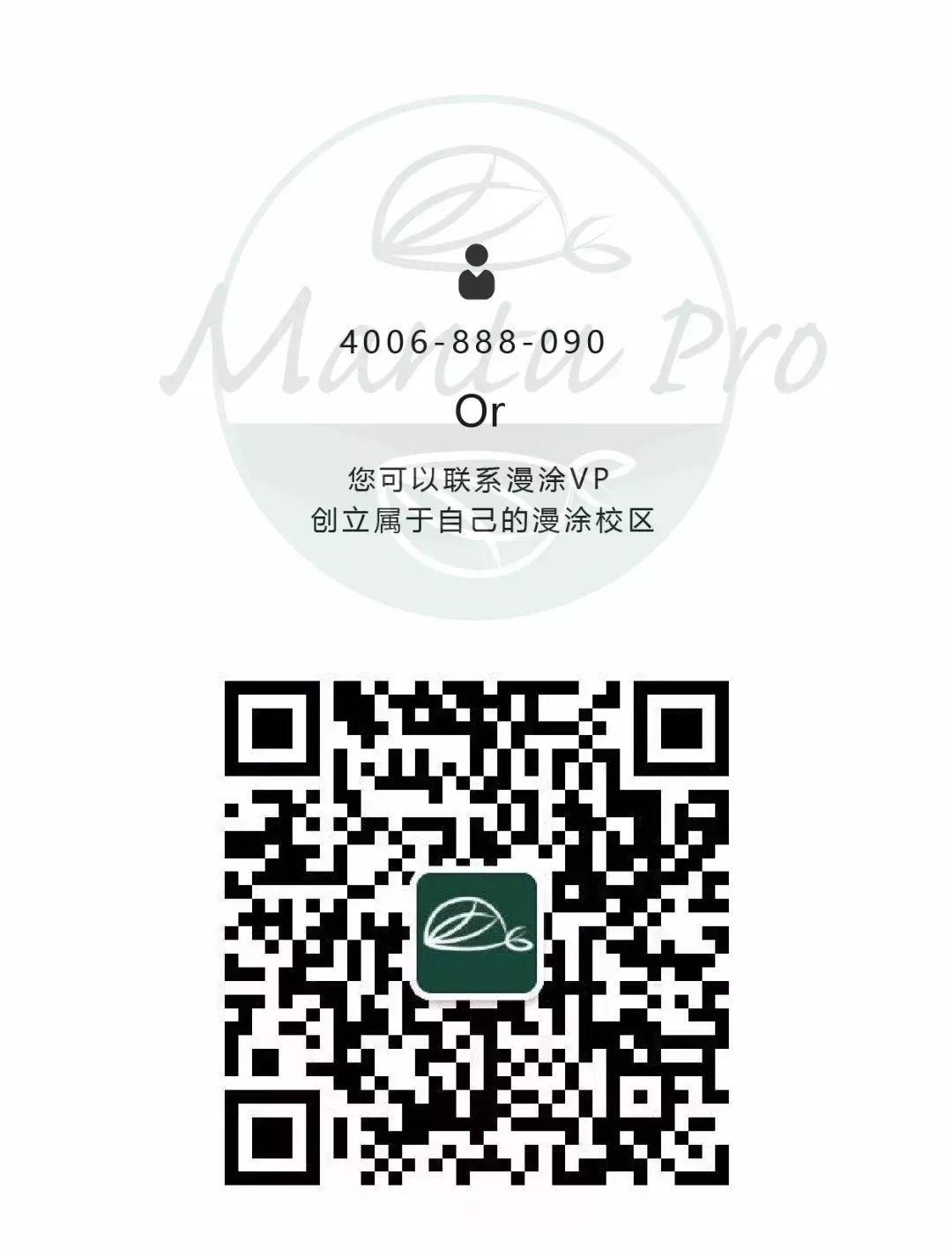 2019夏,漫涂——阿那亚,海岸别墅独立营,ACTION