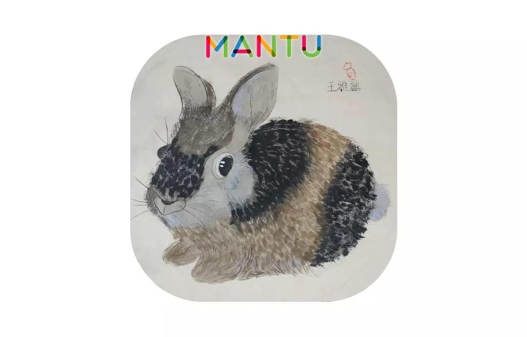 我的小兔子有墨香——漫涂暑期课之工笔画
