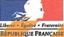 2019 - 巴黎《impressionniste·印象》法国-中国少儿美术交流大会